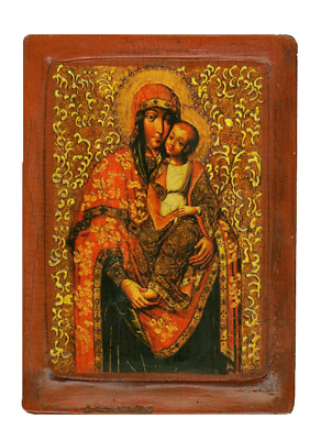 "Icon ""Our lady of Tenderness"" Kyiv (XVIII cent.)"