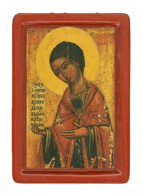 "Icon ""Holy Great Martyr Demetrius"""
