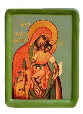 "Icon of the Mother of God ""The Merciful"""