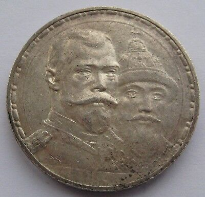 Russia 1 Rouble 1913 300 Years Of Romanov Dynasty