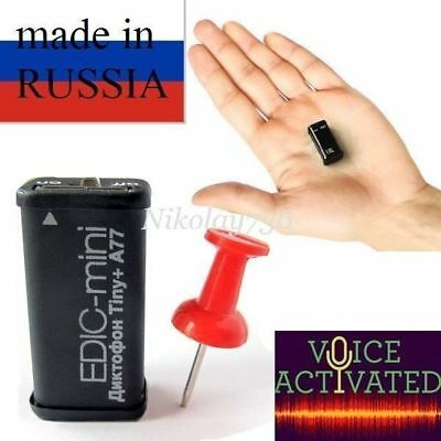Unique Russian SPY GADGET Edic-mini Tiny+ A77 (A31) 150 hours Smallest DVR 4 GB