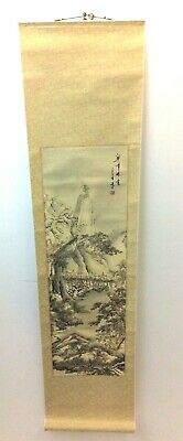Vintage Mystery Estate Find Chinese Imperial Style Scroll Signed Print Quality