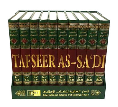 SPECIAL OFFER! Tafseer As-Sadi - Commentary of the Quran (10 Vol) (Tafsir) (HB)