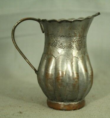 small vintage old antique Egyptian embossed hammered Copper silver metal pitcher