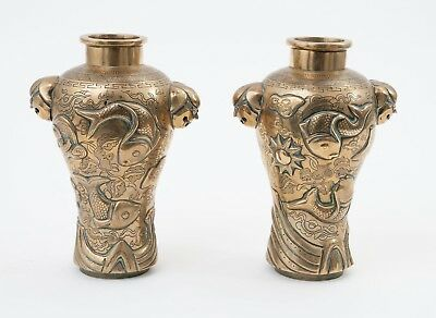 Pair Vintage Chinese Cast Brass Mask Head Vases with Fish & Sun Design