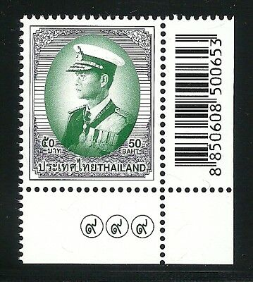 Thailand King Rama 9 Stamp 9th Series 50 Baht, 3rd Print, MNH