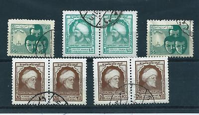 Syria Used Stamps Lot (8 Stamps)