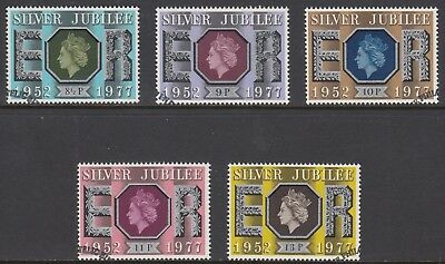 GB Stamps 1977, Silver Jubilee, Very Fine Used set of 5 from FDCs