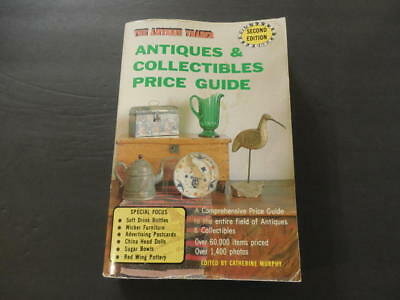 The Antique Trader Antiques And Collectibles Price Guide sc 2nd ed      ID:21490