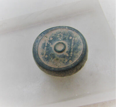 Early Byzantine Bronze Jewelers Circular Weight With Monograms