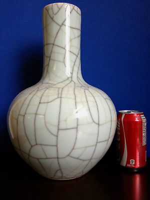 """Exquisitely Beautiful Chinese Ge Ware Tianqiuping Vase 13.25"""" Tall     **SALE**"""