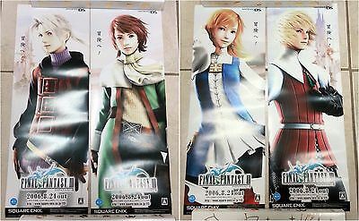 Final Fantasy 3 III DS Mini Promo Poster SET of 4 - JAPAN Arc Luneth Refia Ingus
