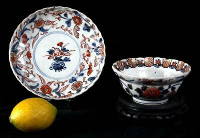 Very Rare 2 Pieces Antique 18th Century Japanese Imari Bowl & Saucer matching