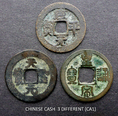 China Ancient Bronze Cash Coin (Ca1) 3 Different Unidentified Coins