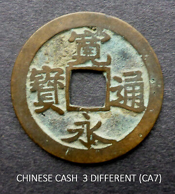 China Ancient Bronze Cash Coin (Ca7) Extra Fine Example Unidentified