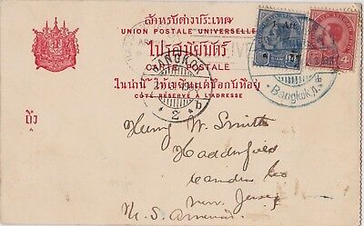 Thailand Bangkok Siam Woman sitting on Urn 1905 picture post card