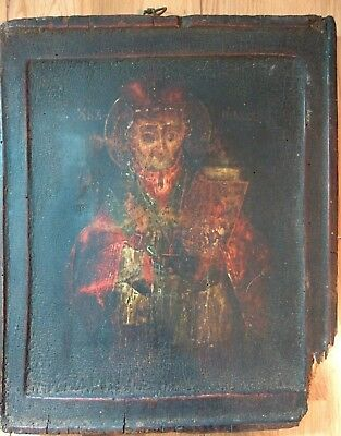 Antique Russian Christian Orthodox Icon St Nicolas Miracle Worker Possibly 18Th