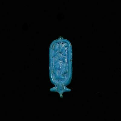 * An Egyptian Faience Cartouche for the Great Royal Wife, Queen Tiy, 18th Dynast
