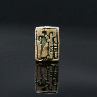 An Egyptian Glazed Steatite Plaque, New Kingdom, ca. 1550 - 1069 BCE