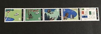 1980 China Stamps T51 SC#1670a A Fairy Tale - Gudong strip MNH