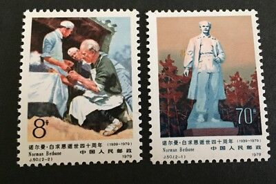 China Stamp 1979 J50 40th Anniv. of Death of Dr. Norman Bethune MNH Hinged