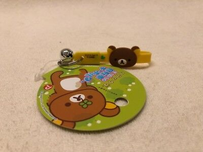 key ring Rilakkuma With cute bell Made of rubber NEW Free shipping