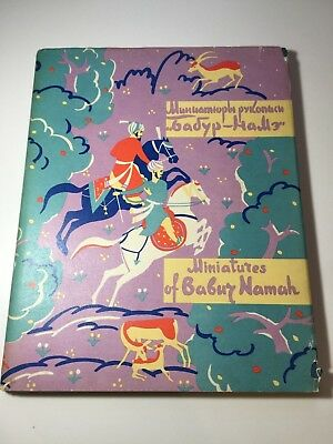 ISLAMIC ART Book MINIATURES OF BABUR NAMAH 1960 Moscow English and Russian RARE