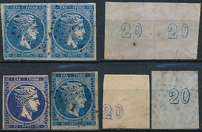 Greece, 20 L Val Unchecked Used Lot Of Pair & 2 Singles Large Hermes Heads #k894