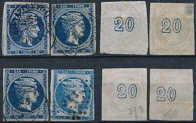 Greece, 20 L Value, Unchecked Used Lot Of 4 Large Hermes Heads, See..  #k895