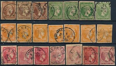 Greece 1880 - 1886, Lot Of 21 Different Values Used Large Hermes Heads. #k903