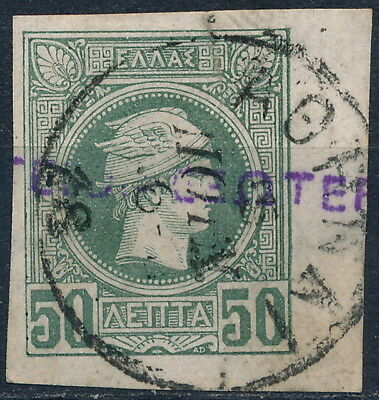 Greece 1886 'ministry Of Foreign Affairs' Cancel On 50 L Small Hermes Head #k906