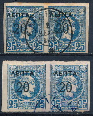 Greece 1900, 2 Overprinted Small Hermes Heads Pairs With Different Shades. #k907