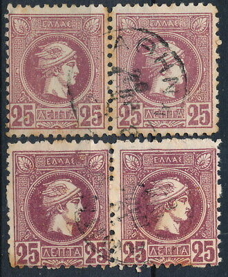 Greece, 25 L Value, Perf. Used Pairs Of Small Hermes Heads. #k916