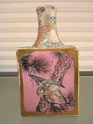 Antique Japanese Meiji Period Satsuma Porcelain Bottle Vase Birds ESTATE