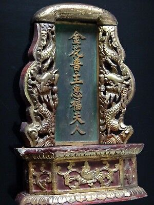 Antique altar wooden carved dragon inscriptions stand chinese for bouddha XIX