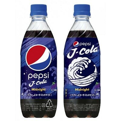 Pepsi Midnight From Japan - 490Ml From - Very Rare Black Currant Soda Cold Drink
