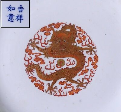 old porcelain chinese dish, 7 dragon decorations, blue mark, TOP 19th