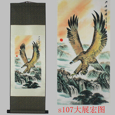 "37"" Chinese SuZhou Silk Art Decoration Scroll Painting Drawing Wall Hanging S107"
