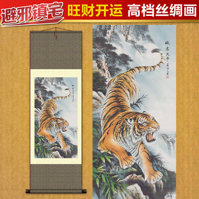 "37""Chinese SuZhou Silk Art Decoration Scroll Painting Drawing Wall Hanging S159"