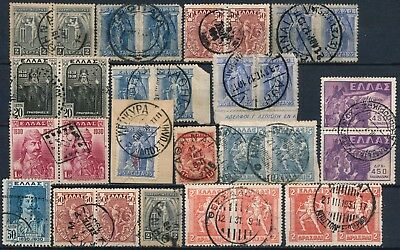 Greece, Unchecked Used Lot Of Diff. Periods With Nice Postmarks.   #k945