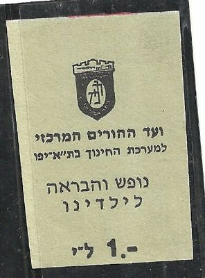 Judaica Israel Old Donation Label Health & Vacation to our Children Tel Aviv