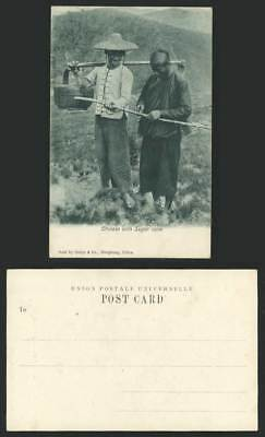 China Old UB Postcard Chinese Coolie Buying Sugarcane Sugar Cane Seller Hoe Hill