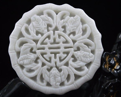 100% Chinese natural old whitem Jade Carved Amulet Pendant  #09
