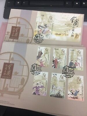 Official FDC First Day Cover Hong Kong 2018 Jin Yong with special postmark