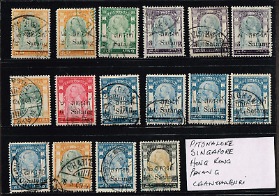 Thailand Stamps. 1909 issue, King Chulalongkorn. RARE CANCELS
