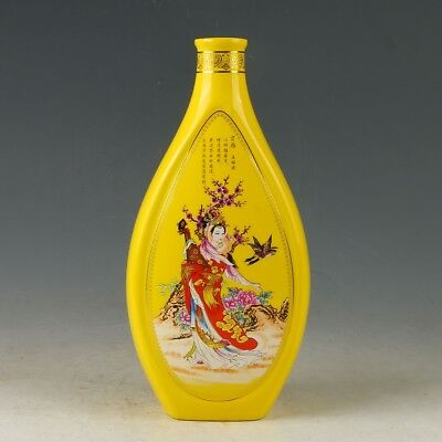 Chinese Porcelain Hand-painted Beauty Vase MY0908