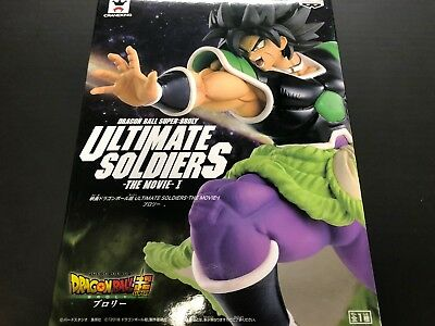 Movie Dragon Ball Super ULTIMATE SOLDIERS THE MOVIE-Ⅰ Figure Doll BROLY Japan