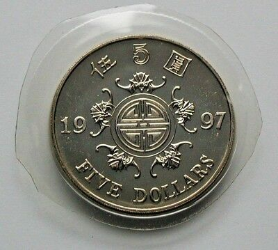 1997 HONG KONG Coin - 5 DOLLARS - security edge - in plastic (cut from mint set)