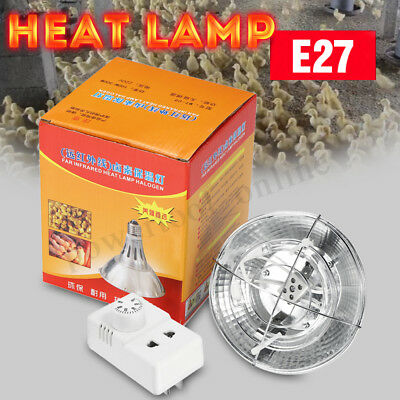100W~300W E27 Heat Lamp Temp Adjustable For Poultry Pets Chicks Insulation