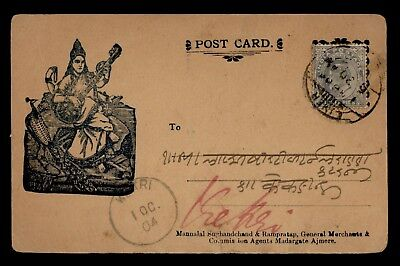 Dr Who 1904 India Postal Card Advertising C63265